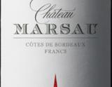 2015年份玛索酒庄红葡萄酒