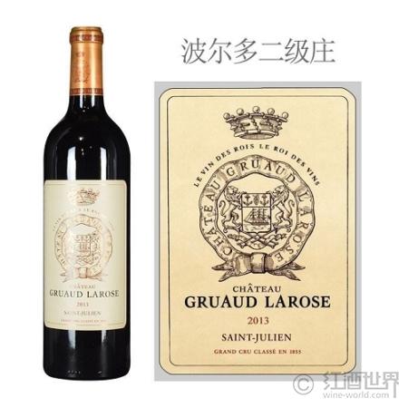 2018金玫瑰:三百年王者之酒的绽放