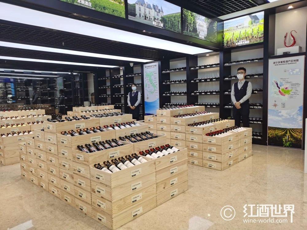 葡萄酒相关职业一览
