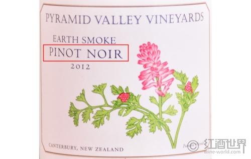 如何读懂葡萄酒的酒标?