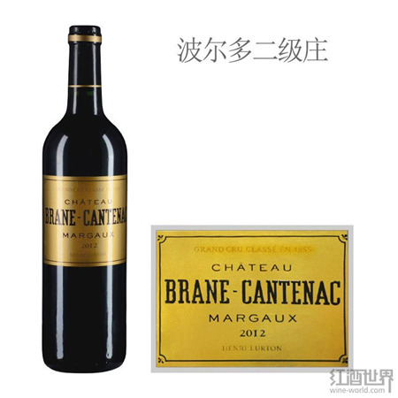 二级庄布朗康田2017期酒上线,获WE94-96好评