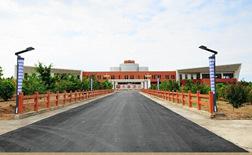 天塞酒庄Tiansai Winery