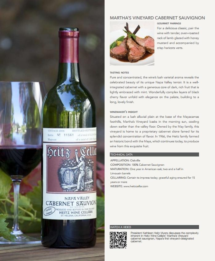 2010年份赫兹酒窖玛莎园赤霞珠红葡萄酒