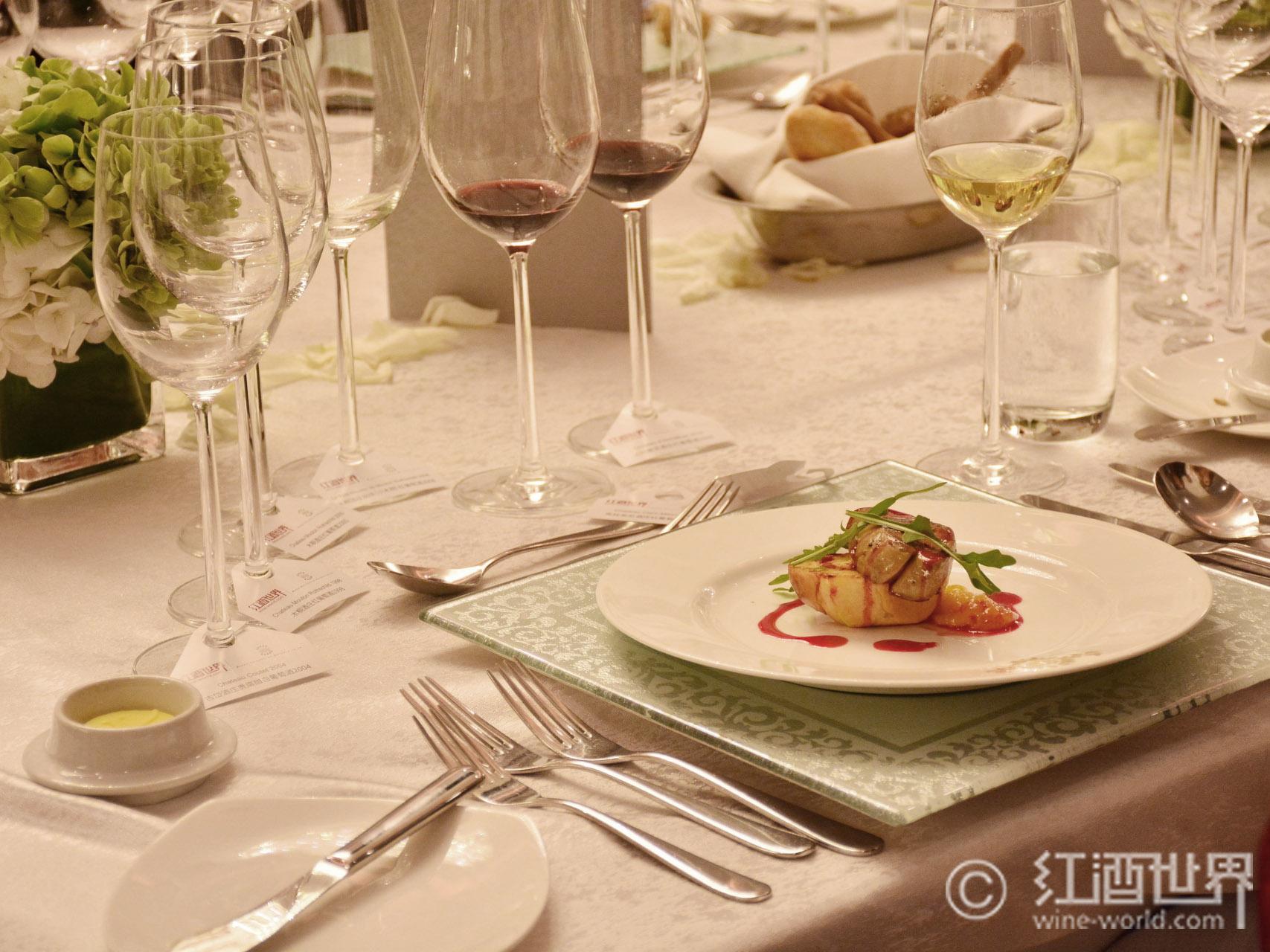 葡萄酒礼仪之配餐