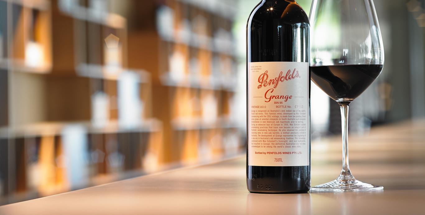 奔富葛兰许是如何成为澳洲酒王的?