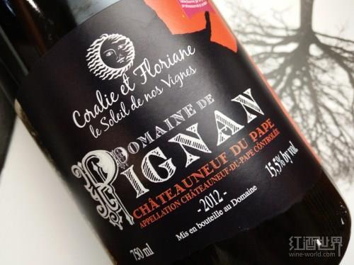 混酿葡萄酒,不同葡萄共同书写的精彩