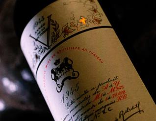 酒界传奇:1945年木桐