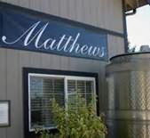 马修斯酒庄(Matthews)
