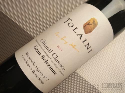 意大利托斯卡纳:葡萄酒王冠上最闪亮的4颗宝石