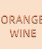 橙葡萄酒二三事