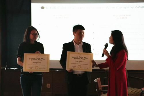 """红酒世界荣膺线上热门酒款""""钻石葡萄酒电商奖"""""""