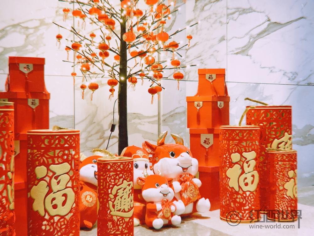 新年心愿,美酒佳酿迎新春