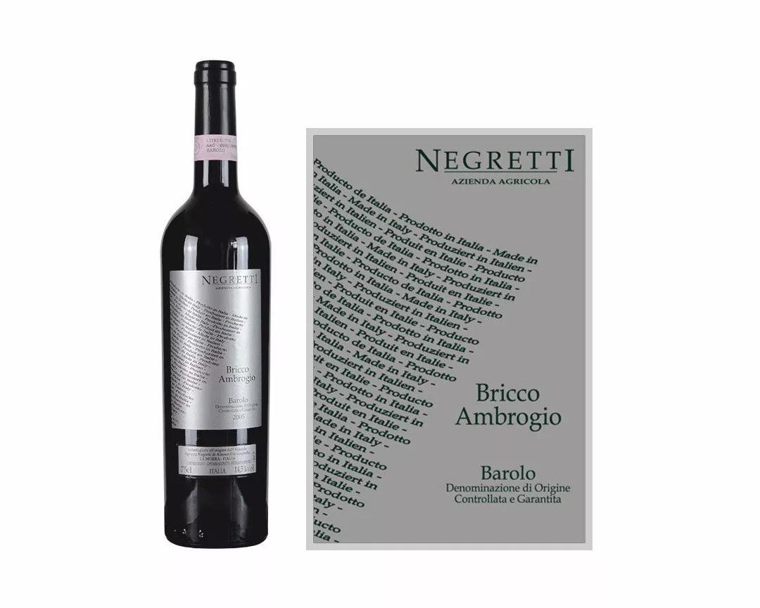 """巴罗洛&巴巴莱斯科:领略意大利酒中""""王""""与""""后""""风采"""