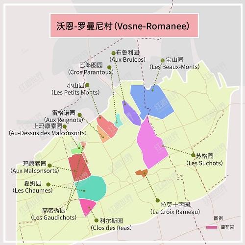 """勃艮第""""明珠""""——沃恩-罗曼尼村的优质葡萄园"""