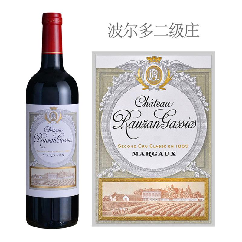 JS94-95分,二级庄露仙歌2020期酒发售