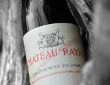 1990年份稀雅丝酒庄红葡萄酒