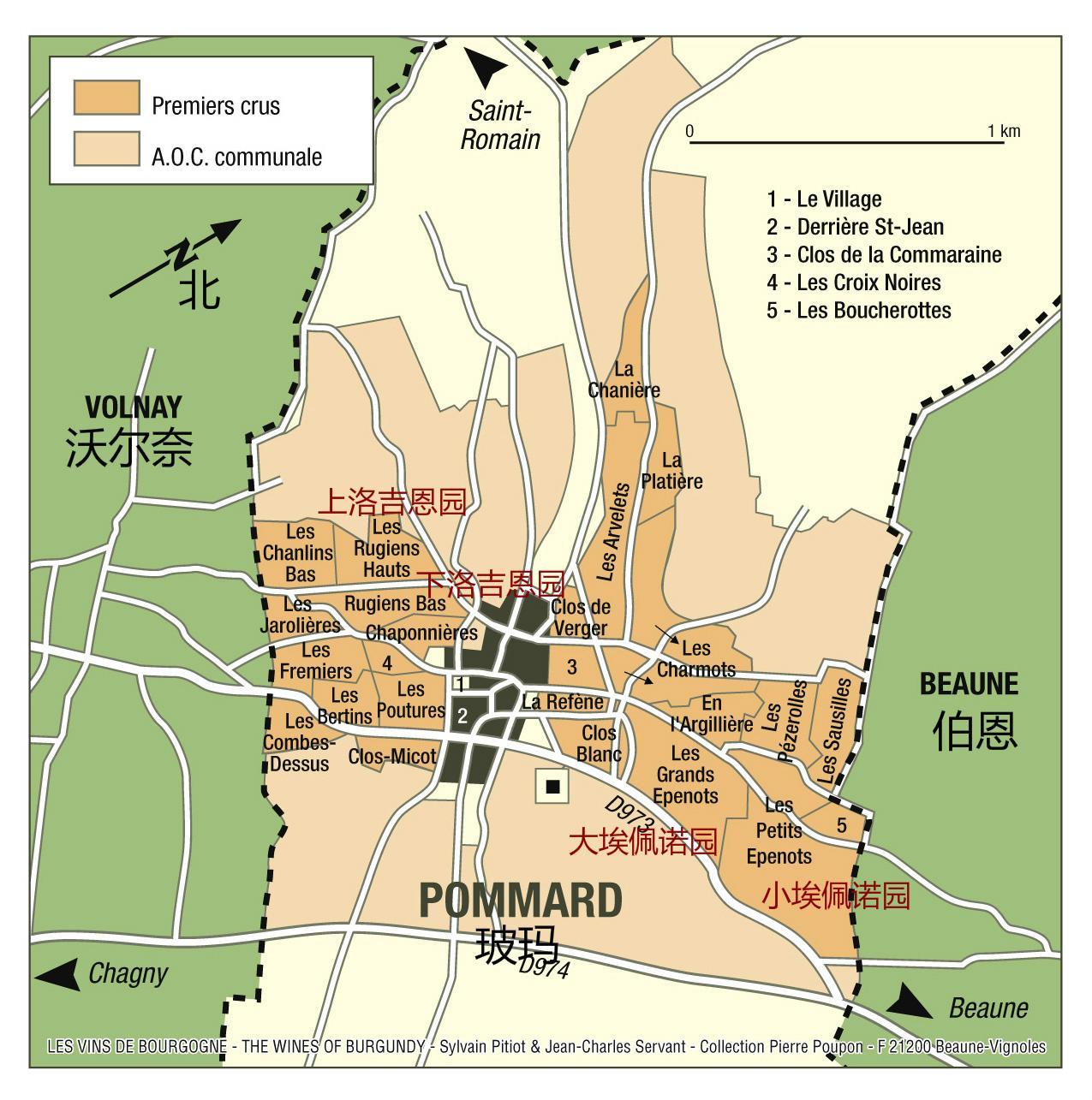 玻瑪村:勃艮第的優雅硬漢