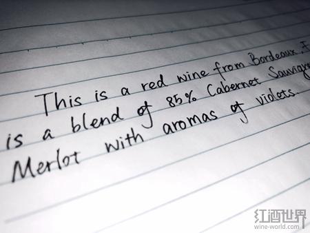 葡萄酒评分体系概述