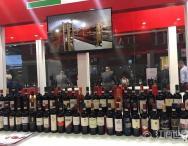 """意大利葡萄酒打响""""名称保卫战"""""""
