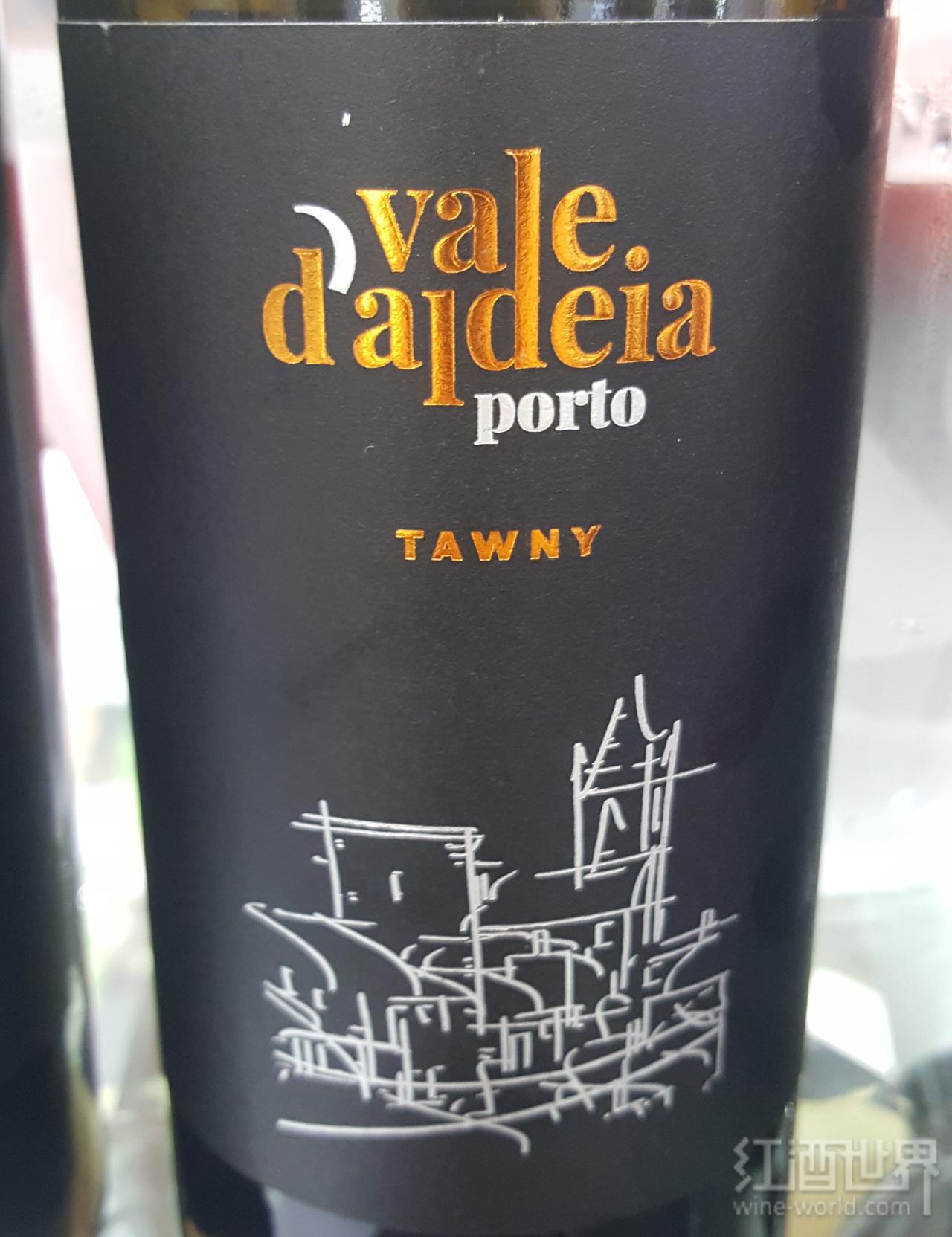 带您走进葡萄牙的国酒:波特酒