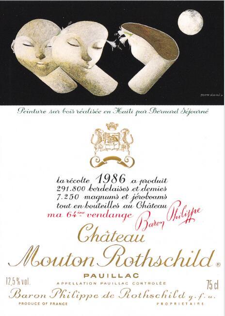 1986年份木桐酒庄红葡萄酒