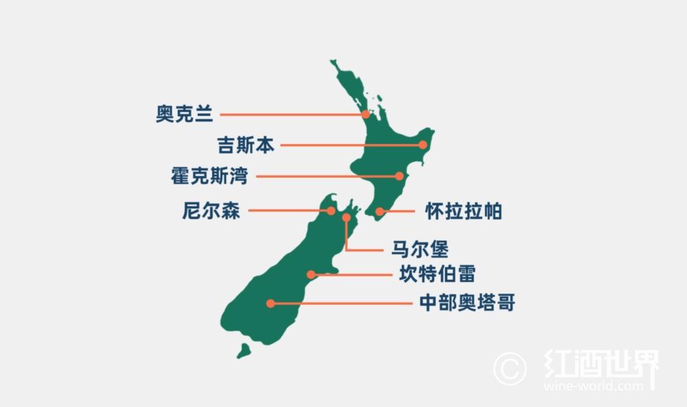 情迷新西兰,醉在这些经典产区里