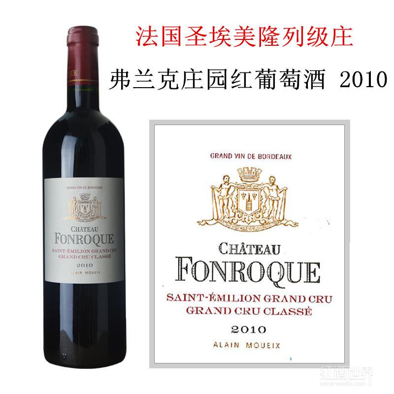 法国圣埃美隆一酒标艺术品,拍得近40万元善款