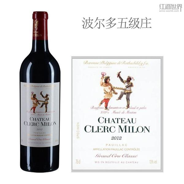 """""""双人舞""""克拉米伦酒庄发布2016期酒价格"""