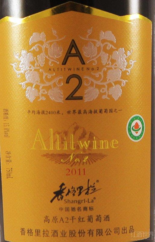 中国葡萄酒市场观察之风土探索