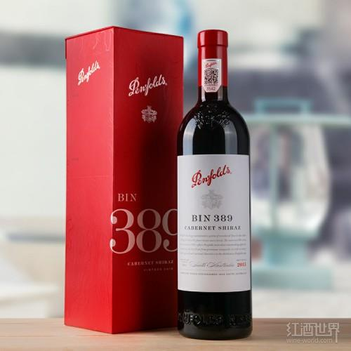 浅谈澳大利亚葡萄酒