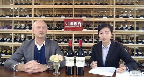 直播回顾:红酒世界对话柏菲酒庄总经理