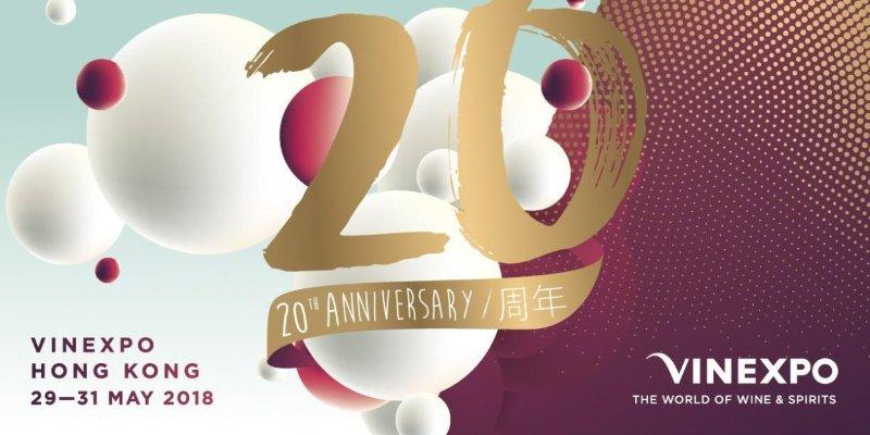 2018年国内外葡萄酒展会一览