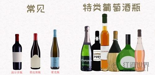 关于葡萄酒瓶,你应该知道这些