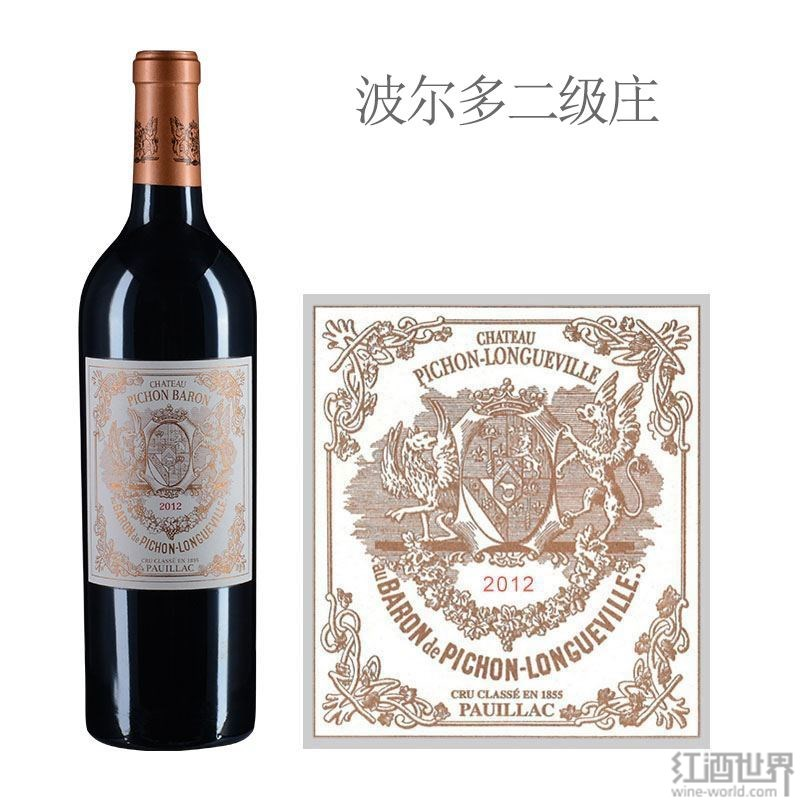 """尽显贵族风范,""""超二级名庄""""碧尚男爵发布2016期酒价格"""
