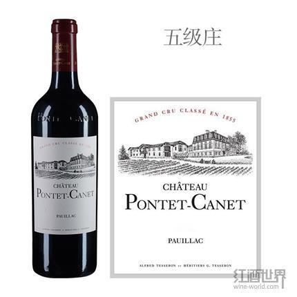 2015年份庞特卡奈古堡红葡萄酒