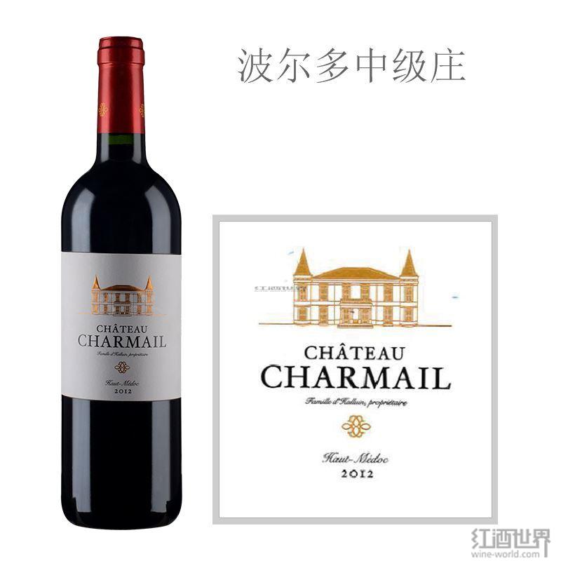 """帕克口中的""""上梅多克之星"""",夏美城堡发布2016期酒价格"""