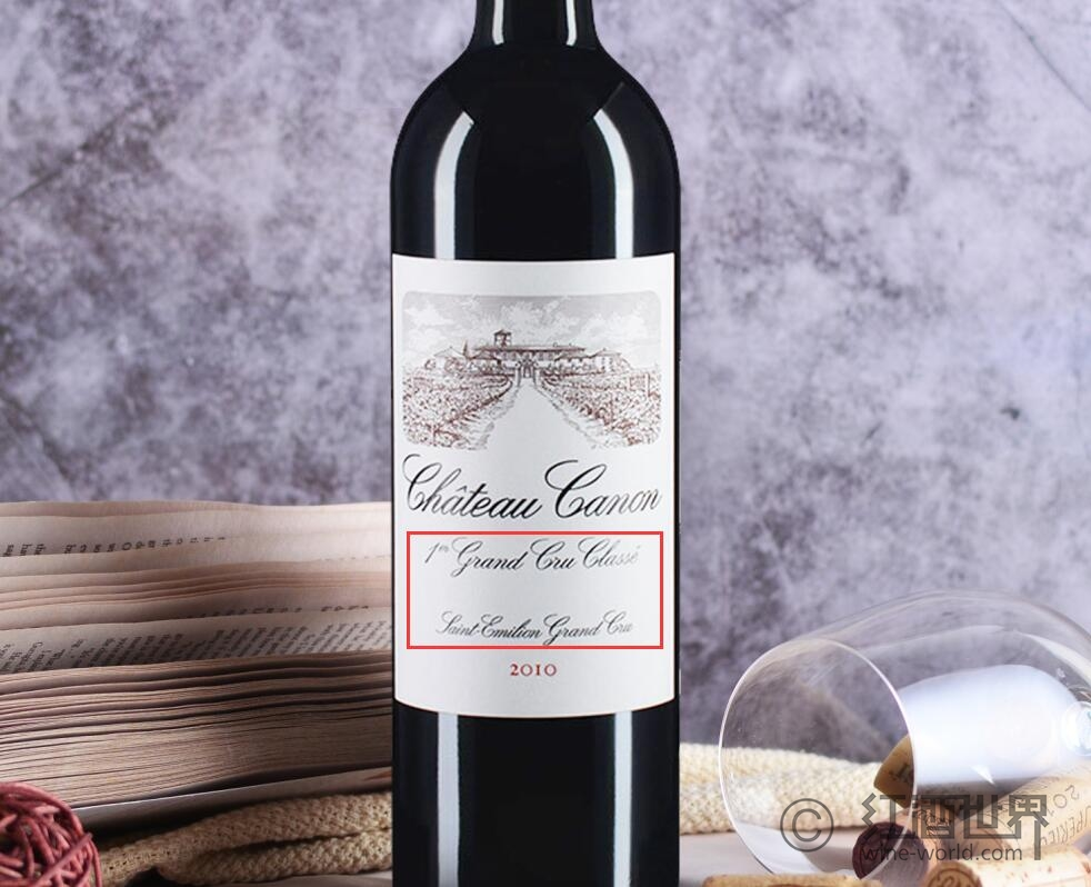 法國酒標說明,全部是產品關鍵信息