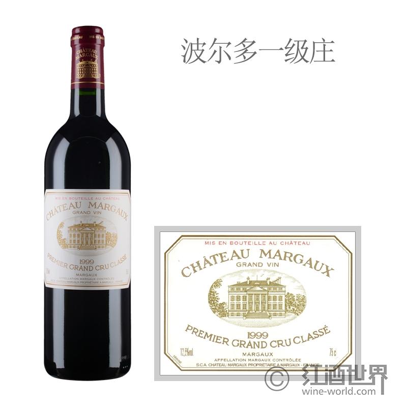 图说玛歌酒庄三十年品种变化