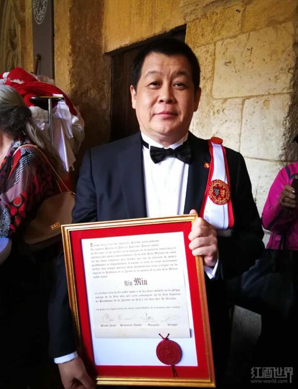 红酒世界苗健董事长获颁法国圣埃美隆骑士会骑士勋章