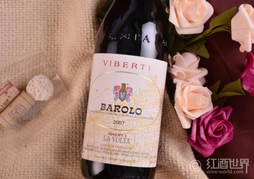 巴罗洛:意大利Icon,皮埃蒙特Superstar