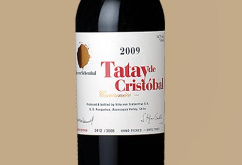 智利十八罗汉,顶级佳酿的代表之作