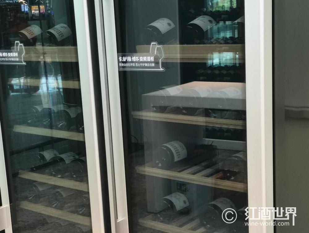 冰箱 or 酒柜?储存葡萄酒该怎么选?