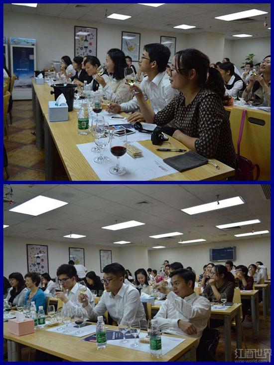 红酒世界网葡萄酒品鉴与西餐礼仪课程走进中国农业银行