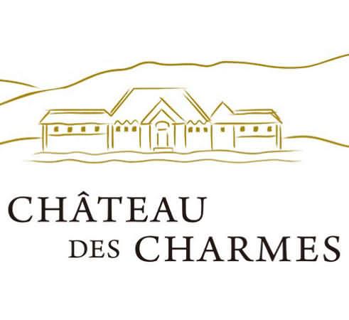 查姆斯酒庄Chateau des Charmes