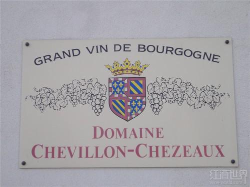 红酒世界勃艮第探访之旅——奇维龙世索酒庄