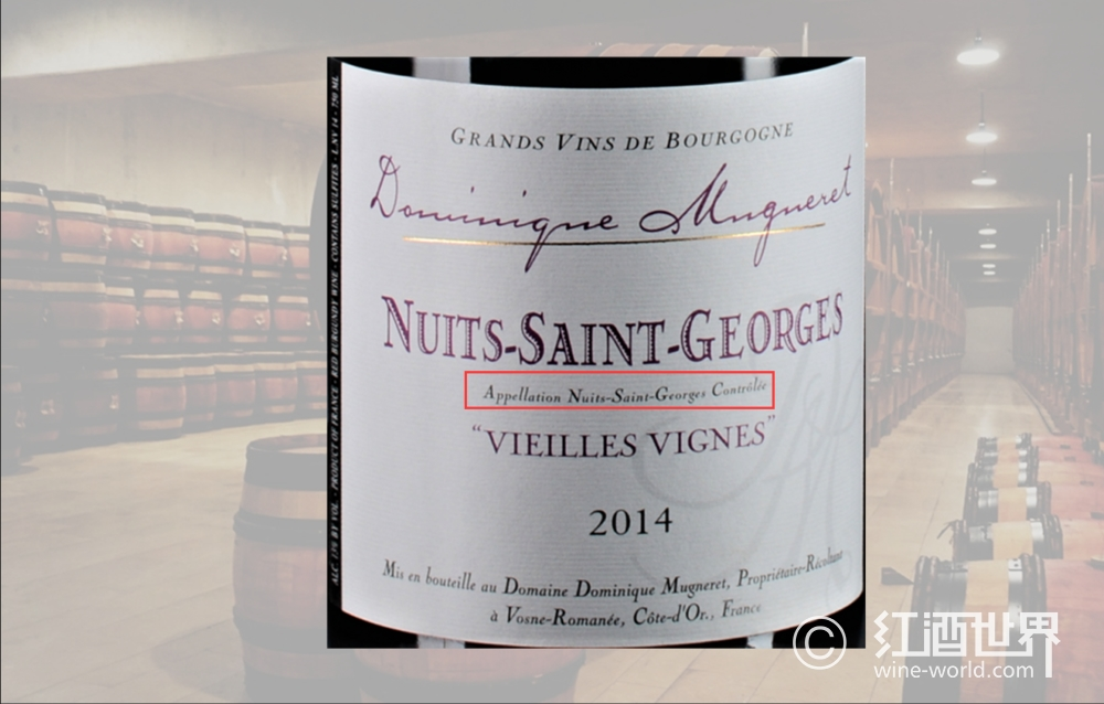 一文知晓法国葡萄酒分级体系