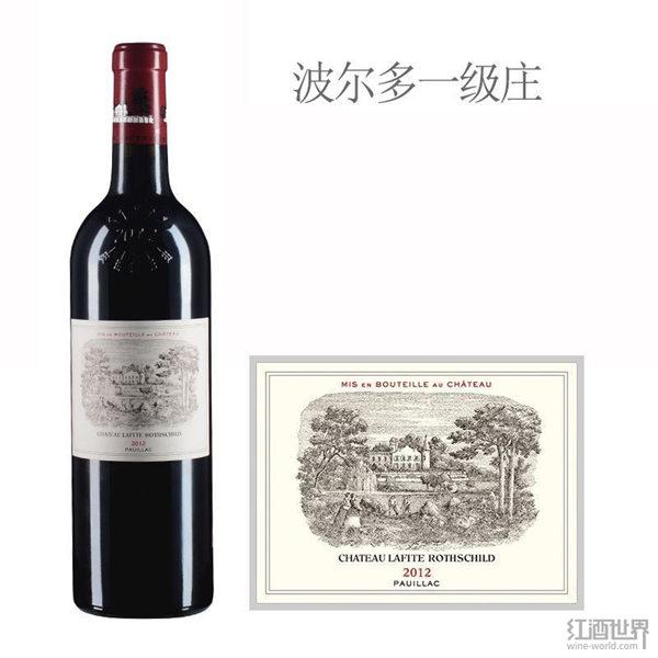 久候佳音之2016拉菲期酒:Liv-ex年度酒款,JS满分称赞