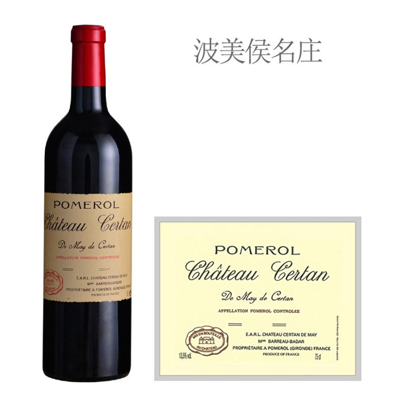 JL94-96分,高分低产,色丹迪美2019期酒发售