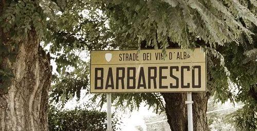 皮埃蒙特之后——巴巴莱斯科