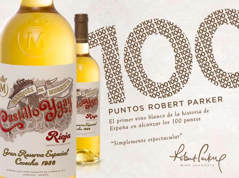 西班牙满分酒